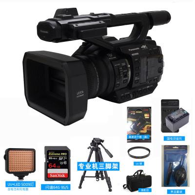 松下(Panasonic) AG-UX90MC手持高清数码摄像机 活动会议套餐