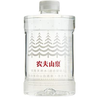 农夫山泉饮用天然水(适合婴幼儿)1L*8瓶装