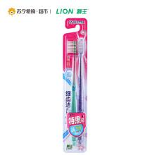 狮王(Lion)细齿洁晶彩牙刷特惠装(新老包装、颜色随机发放)