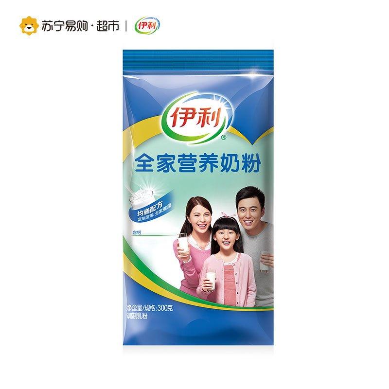 伊利 全家营养奶粉 300g/袋