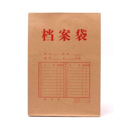 驰鹏28mm牛皮纸档案袋 50个/包 加厚200g 档案袋牛皮纸 文件袋牛皮纸 牛皮纸文件袋 投标文件袋 资料袋 卷宗袋