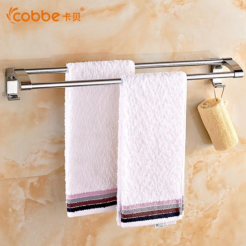 卡贝不锈钢毛巾架单杆双杆壁挂晾毛巾架浴室挂架凉毛巾架卫生间毛巾杆 双杆T11182