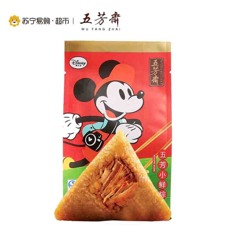 嘉兴五芳斋粽子真空200克迪士尼五芳小鲜粽