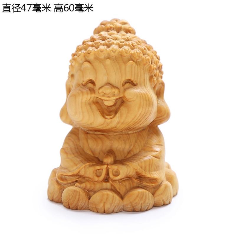 吟秀 摆件木质工艺品 黄杨木雕刻如来 可爱卡通笑佛车载家居 直径47