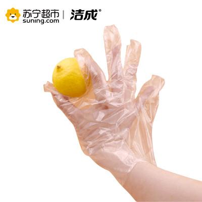 洁成一次性PE手套加厚食品用手套100只装