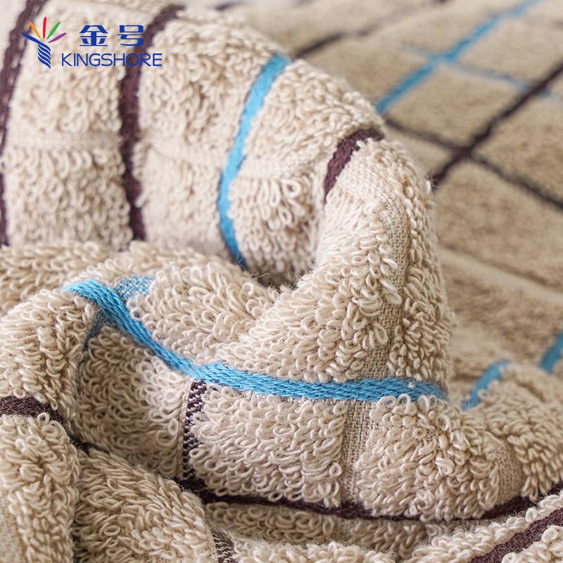 金号全棉毛巾5条装 柔软舒适男女情侣大毛巾 70*34cm 搭配色