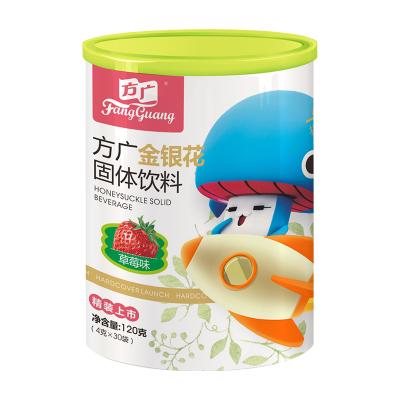 方广 冲调饮料 婴儿清火 金银花固体饮料 草莓味120g/盒装