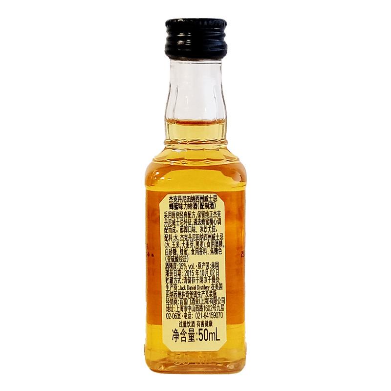 杰克丹尼田纳西州威士忌蜂蜜味力娇酒(配制酒)小酒伴礼盒 50ml