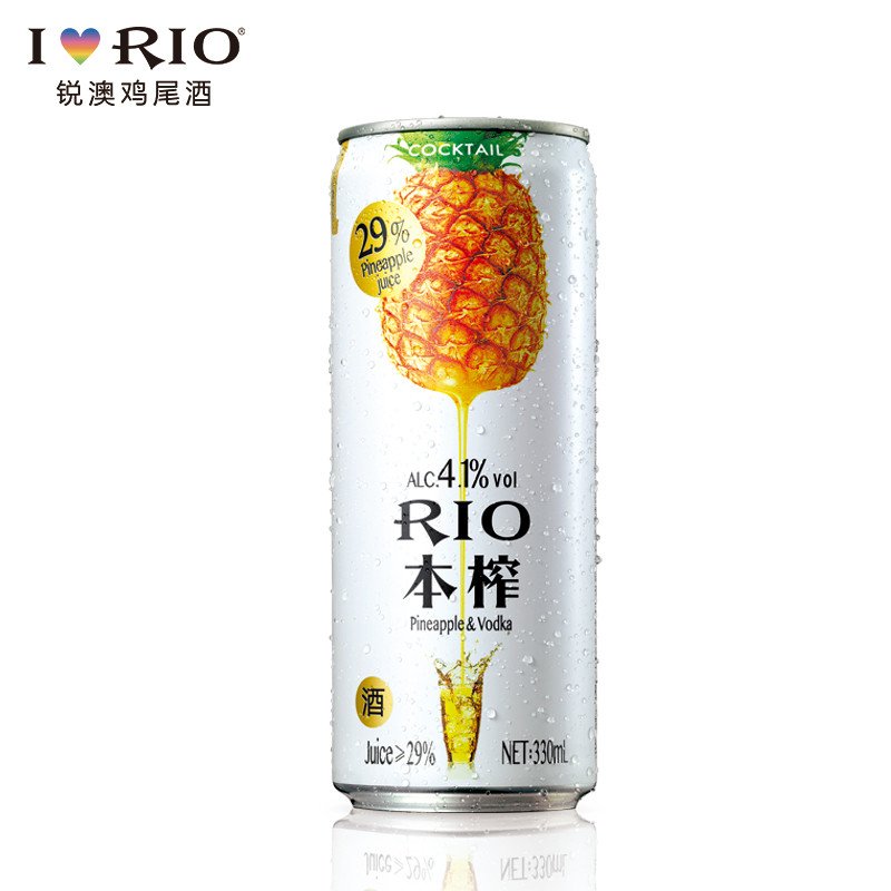 RIO锐澳S罐本榨鸡尾酒套装330ml*6罐果味预调鸡尾酒