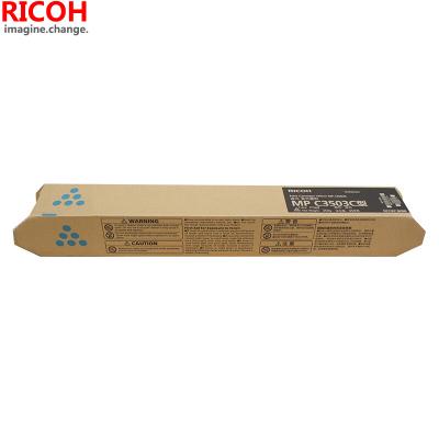 理光(RICOH)耗材MP C3503C型碳粉/墨粉 藍色墨粉 適用MP C3003SP/C3503SP復合機