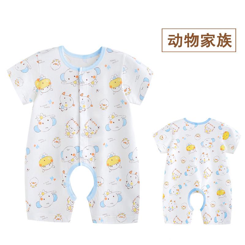 婴儿短袖连体衣 宝宝爬爬服 纯棉新生儿哈衣 夏季衣服 动物家族 73cm
