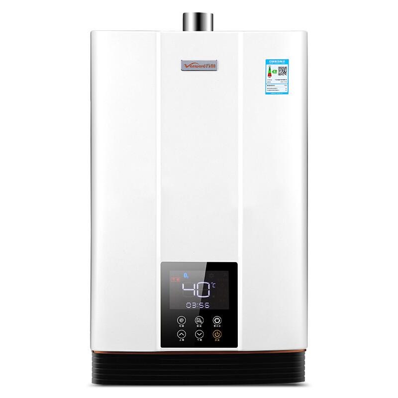 万和燃气热水器jsq25-13l7m-1