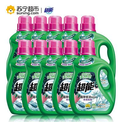 超能植翠洗衣液(时尚炫彩)750g*10