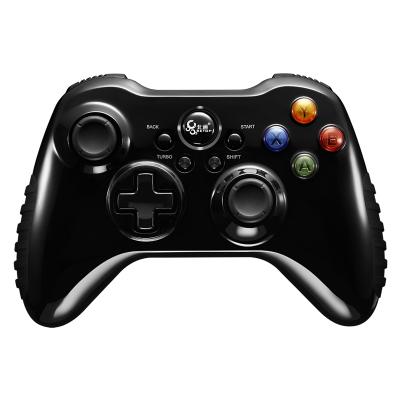 北通(Betop)阿修罗2游戏手柄无线版 安卓PC电脑Steam手柄 王者荣耀 绝地求生吃鸡 NBA2K18 实况 黑色