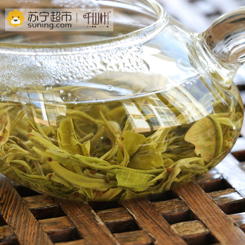 千山叶茶叶绿茶 云南滇青绿茶 银丝绿茶茶叶 罐装 120克 云南大叶种茶叶绿茶