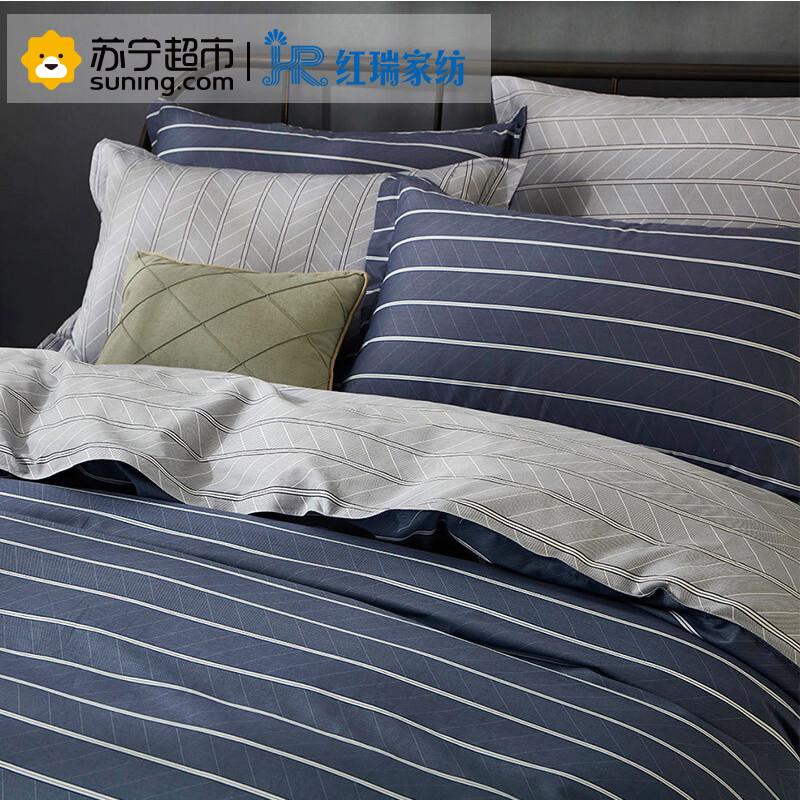 【苏宁超市】红瑞家纺 纯棉被套 精梳全棉单人/双人被套 200*230mm 美国海岸