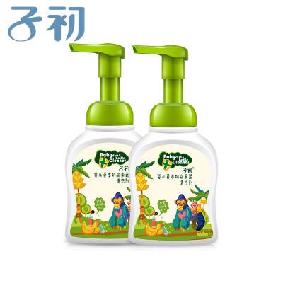 子初婴儿蔬果奶瓶清洗剂250ml*2母婴幼儿童奶瓶清洗剂