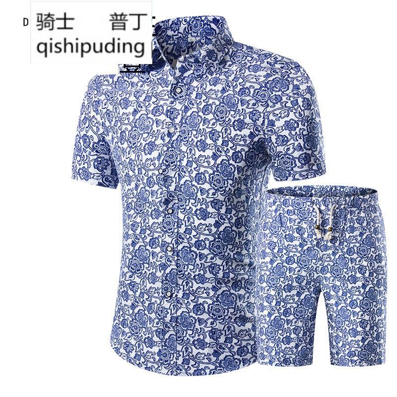 骑士普丁海南岛服沙滩服花衬衫男夏威夷风情修身印花衬衣三亚旅游情侣