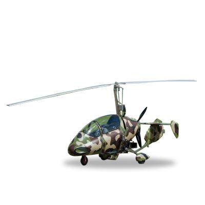 AutoGyro MTOsport 标准版 TrixyEye 天眼 载人 旋翼 飞机
