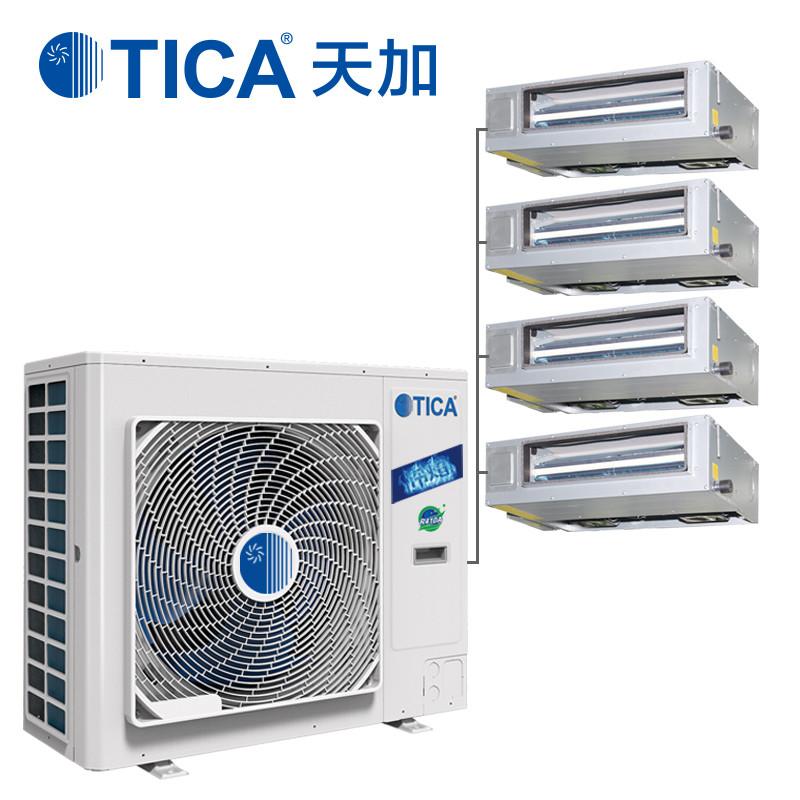天加(tica)大5匹一拖四 家用中央空调 一级能效变频 适用100-140㎡ ti