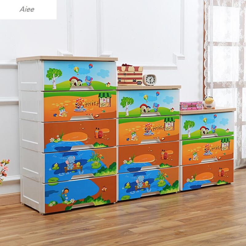 aiee抽屉式收纳柜子储物柜整理柜箱塑料木儿童衣柜5五斗柜 71面宽65