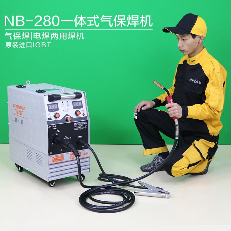 二氧化碳气体保护焊机250350一体分体二保焊机220v/380v两用 新款280