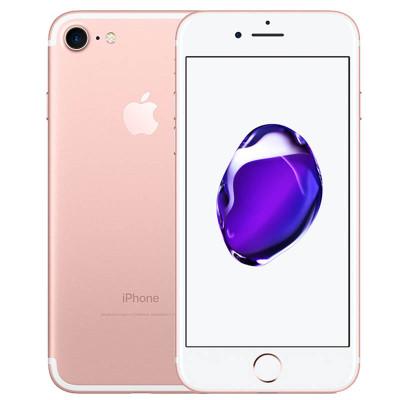 【到手价5399】Apple iPhone 8 64GB 深空灰 移动联通电信4G手机