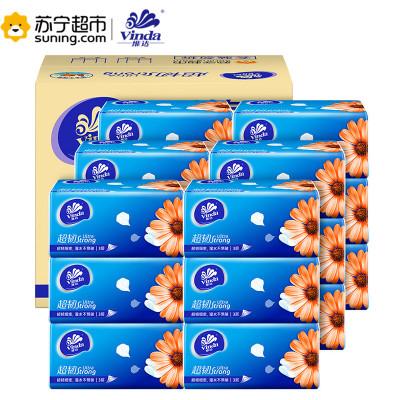 维达(Vinda) 抽纸 苏宁定制超韧三层132抽*18包纸巾 小规格(短幅)(整箱销售)