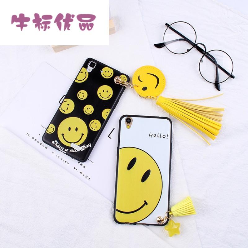 牛标优品oppoa37a31a33a57a59保护套n1mini手机软壳可爱笑脸 白底