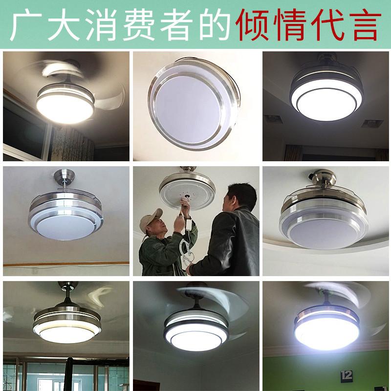 宝扇 隐形吊扇灯风扇灯客厅餐厅卧室家用简约现代带led的风扇吊灯 36