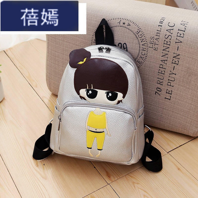 蓓嫣儿童包包韩版卡通中大童可爱pu皮双肩背包潮女童休闲旅行背包书包