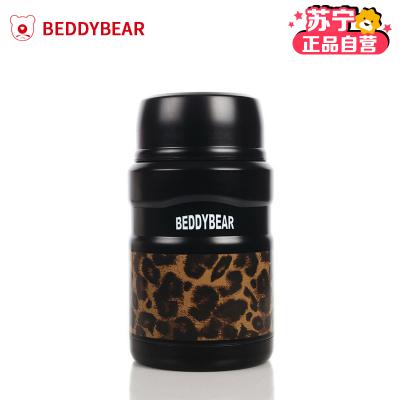 杯具熊 beddybear 燜燒保溫杯高真空不銹鋼食物罐兒童成人保溫杯學生 520ml-燜燒罐-黑色豹紋