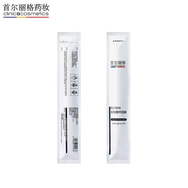 Seou Leaguer首尔丽格水光卷帘面膜 夏季补水保湿面膜10片 水润嫩肌晒后修护面膜