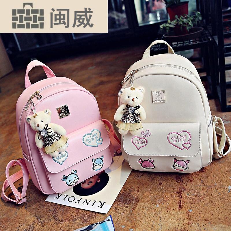 可爱公主儿童双肩包女韩版女童小生书包女孩背包少女时尚旅游包 铆钉