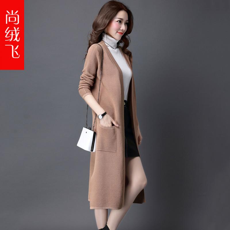 针织外套女开衫中长款韩版宽松