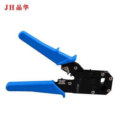 JH晶华 318网线钳子 蓝色