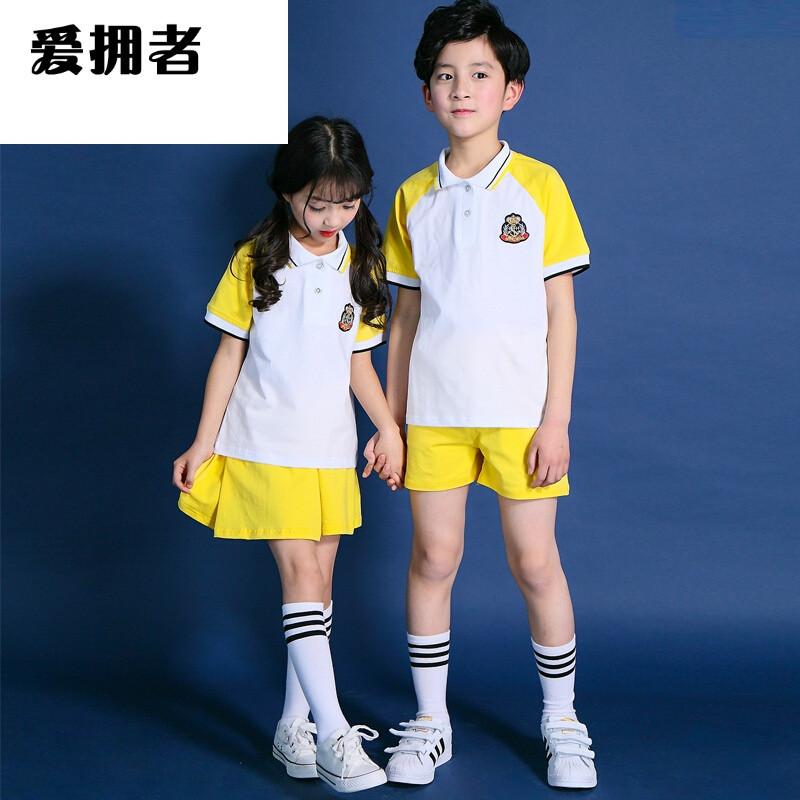 爱拥者小学生校服运动服套装夏装儿童短袖服装英伦风班服幼儿园夏季园