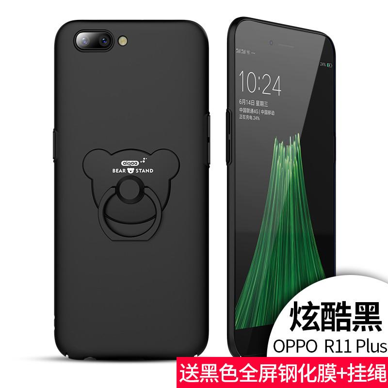 oppor11手机壳r11s磨砂硬壳r11plus手机套潮壳创意红男女款r9s保护套