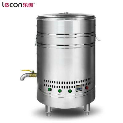 樂創(lecon)商用煮面爐 煮面桶40型電熱50L麻辣燙機湯鍋