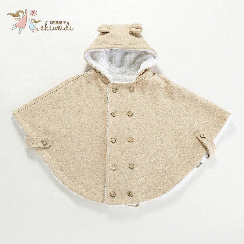 初生婴幼儿儿童宝宝婴儿披风斗篷 秋冬款加厚纯棉披肩