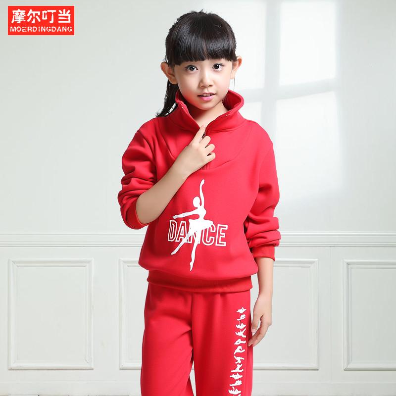 2017新款秋冬季儿童舞蹈服装女童拉丁舞服幼儿长袖练功服加绒套装 110