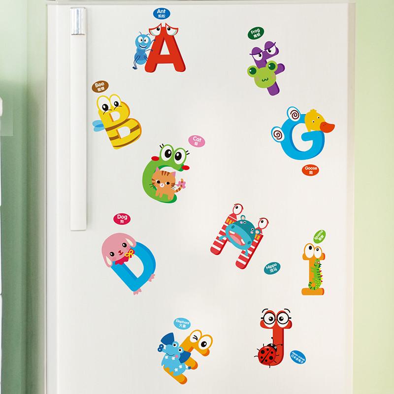 卡通卧室儿童房间墙贴纸学校幼儿园教室活动布置贴画可爱小火车