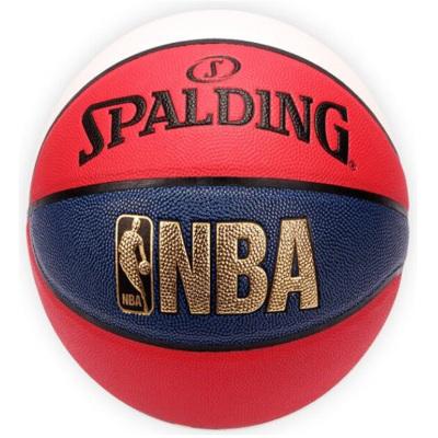 斯伯丁SPALDING篮球室内外通用篮球74-655Y经典炫彩NBA蓝球掌控七号篮球PU材质
