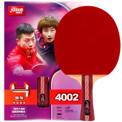 红双喜DHS乒乓球成品拍横拍双面反胶弧圈结合快攻4星R4002