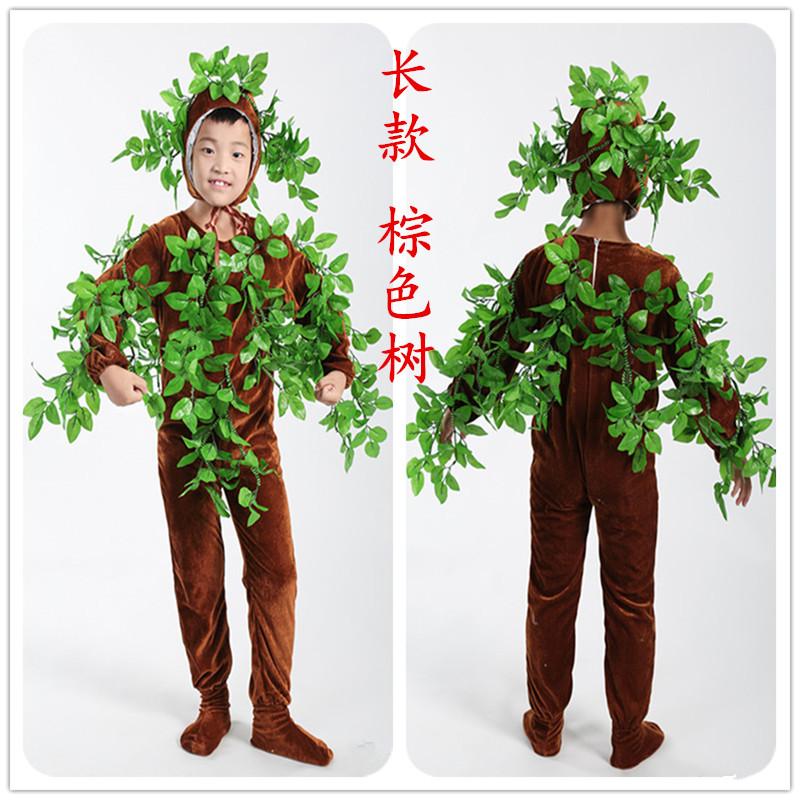 特价新款大树表演服儿童小树演出服松树柏树圣诞树舞蹈服男女大树服装