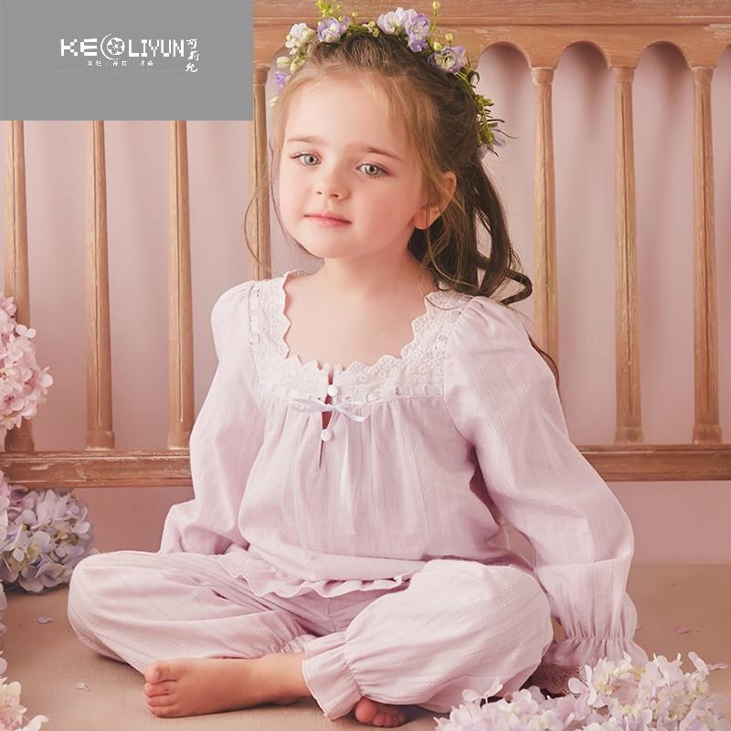 兒童睡衣女孩秋季宮廷睡衣小女孩女寶寶家居服親子睡衣 110cm 淺紫色