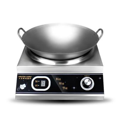 樂創(lecon) LC-SY5000 商用電磁爐 5000W凹面 炒爐