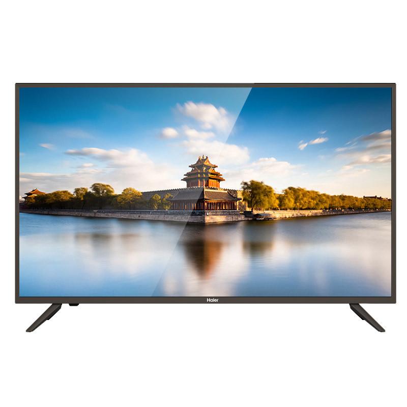 海尔(haier)le40h710n 40英寸 全高清智能网络液晶电视 语音智能遥控