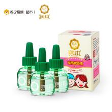 润本(RUNBEN)电热蚊香液 婴儿宝宝驱蚊液 三瓶补充装45ml*3