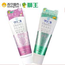 狮王(Lion)酵素美白牙膏130g*2(鲜果薄荷+百花薄荷)